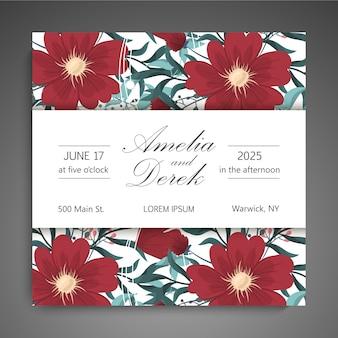 결혼식 초대장