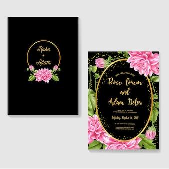 結婚式の招待状ダリアの水彩と光沢のある金