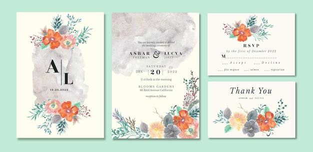 ヴィンテージ花柄の水彩画で設定された結婚式の招待状