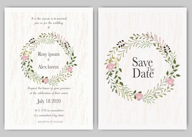 결혼식 초대, 초대, 우아한 라벤더 정원 말미잘과 날짜 카드 디자인을 저장합니다.
