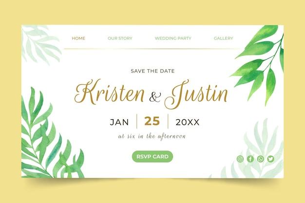 葉のある結婚式のランディングページ