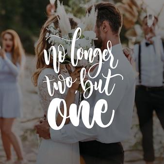 Свадебный дизайн надписи