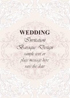 ウェディングラグジュアリー招待カードベクトル。ロイヤルビクトリア様式の装飾。豊富なロココの背景