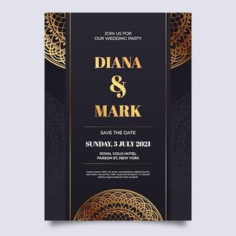 結婚式の豪華な招待状のテンプレート