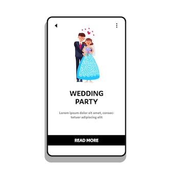 ウェディングパーティーの花嫁と花婿の寄り添う