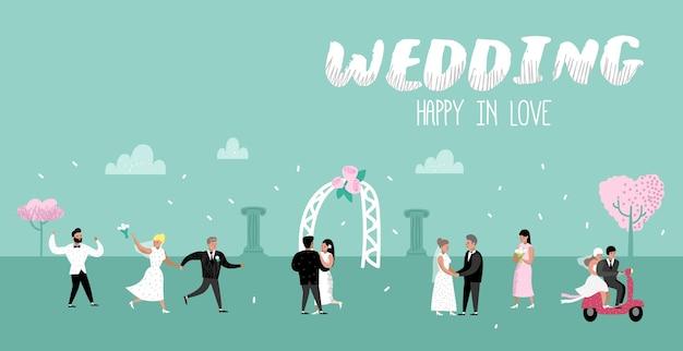結婚式の人々の漫画の花嫁と花婿のキャラクターのポスターカード