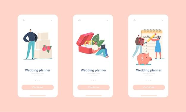 ウエディングプランナーモバイルアプリページオンボード画面テンプレート。結婚式の前に巨大なチェックリストを埋める小さなペアのキャラクター、カップルの計画の結婚式のコンセプト。漫画の人々のベクトル図
