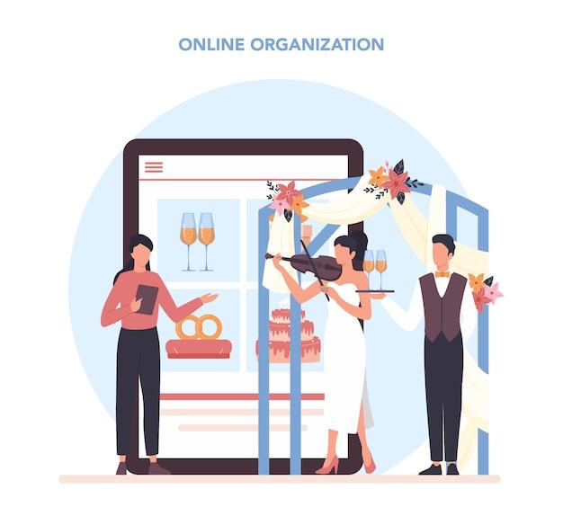 ウェディングプランナーのオンラインサービスまたはプラットフォームのイラスト