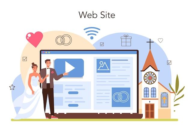 ウェディングプランナーのオンラインサービスまたはプラットフォームオーガナイザーの計画