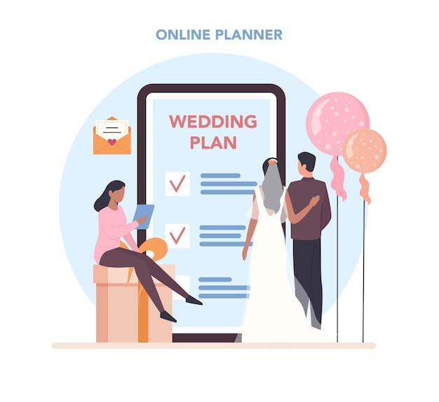 ウェディングプランナーのオンラインサービスまたはプラットフォーム。結婚式のイベントを計画するプロの主催者。花嫁と婚約者のマリアージュプランナー。オンラインプランナー。ベクトルイラスト
