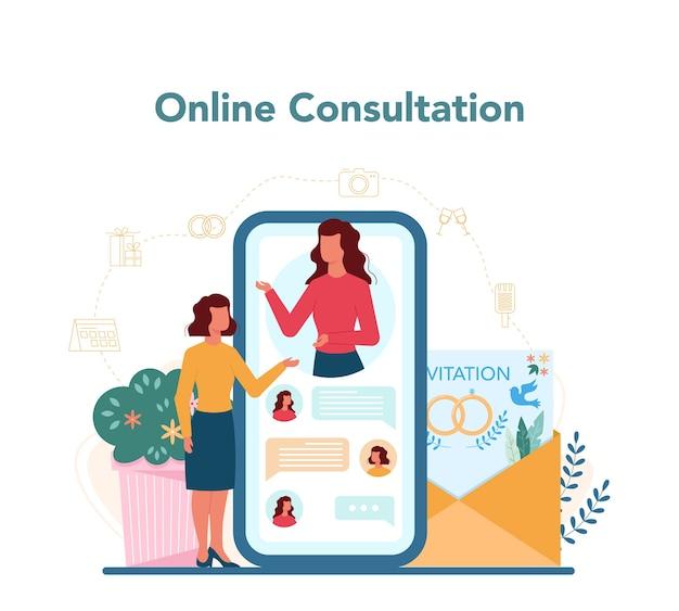 Онлайн-сервис или платформа для свадебного планирования
