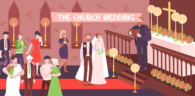 結婚するカップルと祭壇で司祭を迎える教会での結婚式の宗教儀式
