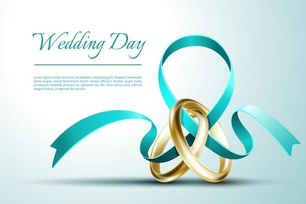 リボンの招待カードのテンプレートと結婚指輪。結婚式の招待状