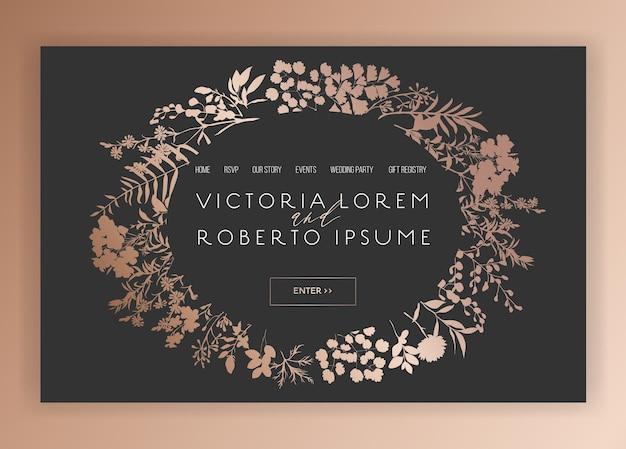 ウェディングサロンインターネットショップフローラルランディングページテンプレート。金箔の花の春のセールバナーウェブページのウェブサイト。結婚式の招待状のロマンチックなデザイン。ベクトルイラスト