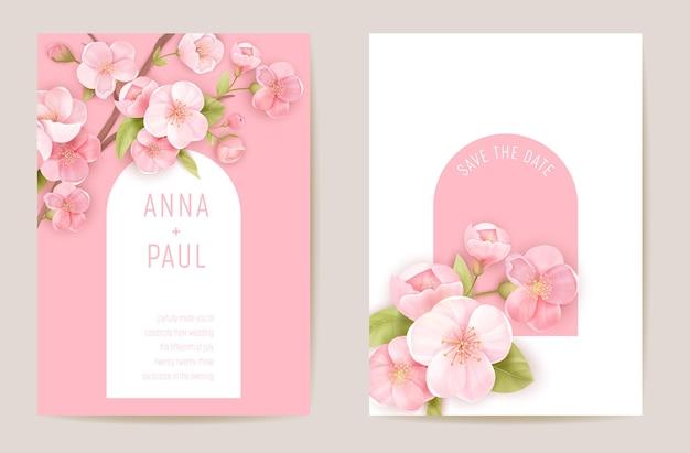 結婚式の春の桜の花の招待状、桜の花のカード。現実的な最小限のテンプレートベクトル。ボタニカルセーブザデイトの葉のモダンなポスター、トレンディなデザイン、豪華な背景、カバー
