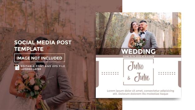 結婚式のテーマ投稿ソーシャルメディアテンプレート