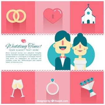 Время свадьбы