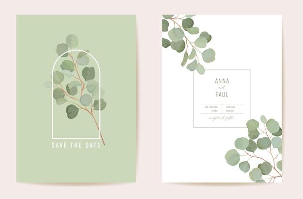 結婚式の熱帯の花の招待状。ユーカリ、緑の葉、緑の枝カード、水彩テンプレートベクトル。ボタニカルセーブザデイトの葉のカバー、モダンなポスター、トレンディなデザイン、豪華な背景