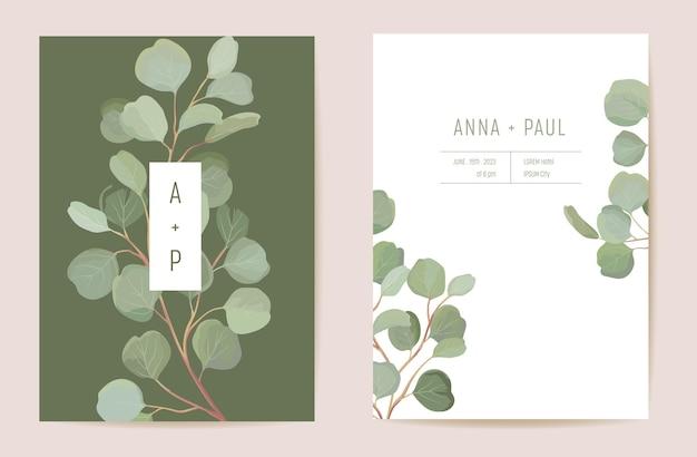 Свадебные тропические цветочные приглашения. эвкалипт, зеленый лист, карта ветвей зелени, акварель шаблон вектор. ботаническая обложка листвы save the date, современный плакат, модный дизайн, роскошный фон