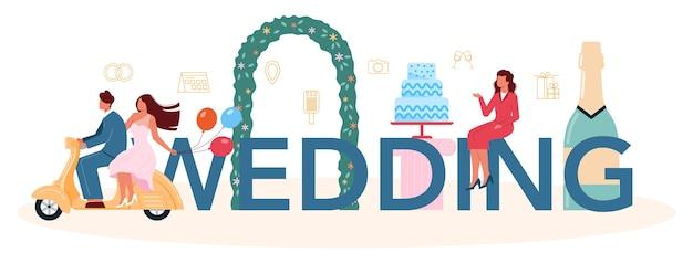 Свадебный типографский заголовок