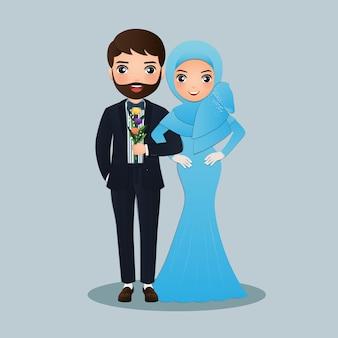 Wedding with the bride and groom cute muslim couple cartoon