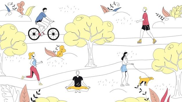 週末の余暇の概念。人々は公園を散歩し、ヨガをし、自転車に乗ります。アクティブな人々はスポーツをし、楽しい時間を過ごします。週末のアクティブ時間。漫画の線形アウトラインフラットスタイル。