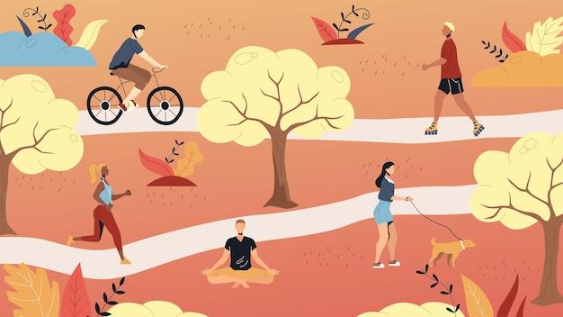 주말 시간 레저. 사람들은 공원에서 산책, 요가, 자전거 타기, 조깅 롤러 스케이트 타기. 활동적인 사람들은 스포츠를하고 즐거운 시간을 보냅니다. 주말 활동 시간. 만화 평면 벡터 일러스트 레이 션.