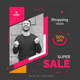 Weekend специальные продажи социальных медиа веб-баннеры