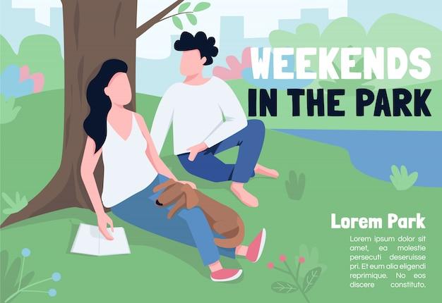 週末の公園バナーフラットテンプレート。パンフレット、ポスターのコンセプトデザイン、漫画のキャラクター。ロマンチックなデートのアイデア、夏の屋外リラックス水平チラシ、テキスト用のチラシ