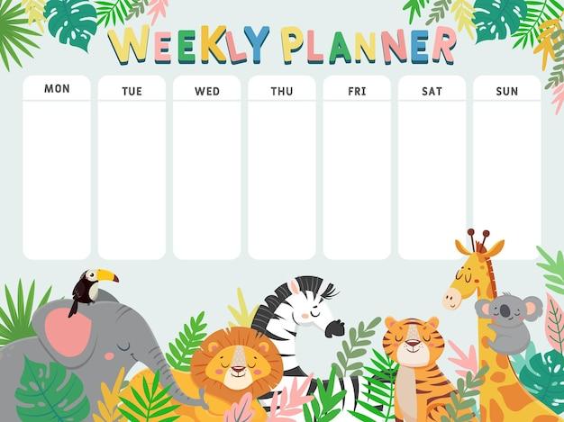 아이를 위한 주간 플래너. 열대 정글 동물과 식물이 있는 어린이 일정. 사자, 얼룩말, 호랑이 및 코끼리 문자가 있는 초등학교 학생 벡터 테이블용 달력