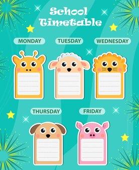 Еженедельный шаблон школьного расписания с милыми элементами дизайна. планировщик будних дней для детей. векторные иллюстрации.