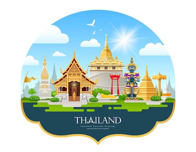 Добро пожаловать в путешествие по таиланду, здание ориентир красивый фон