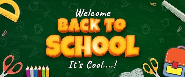 Добро пожаловать обратно в школу 3d шаблон редактируемого стиля текста