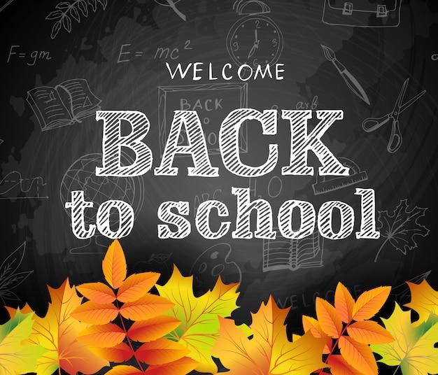 Добро пожаловать обратно в школу фон с яркими осенними листьями.