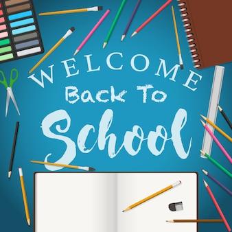 학교 배경에 다시 오신 것을 환영합니다