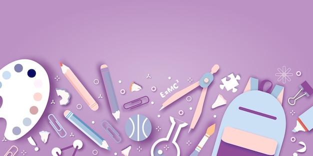 학교에 오신 것을 환영합니다. 교육의 개념입니다. 창의적인 아이들. 과학, 아트지 컷 스타일.