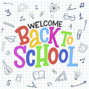 Добро пожаловать обратно в школу рисованной каракули красочные надписи надпись