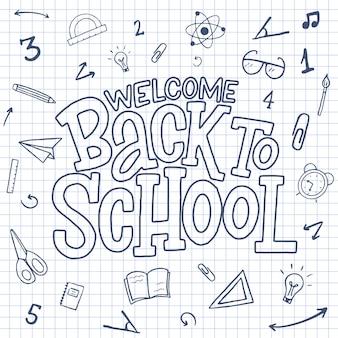 Добро пожаловать обратно в школу рисованной надписи надпись с декоративными элементами