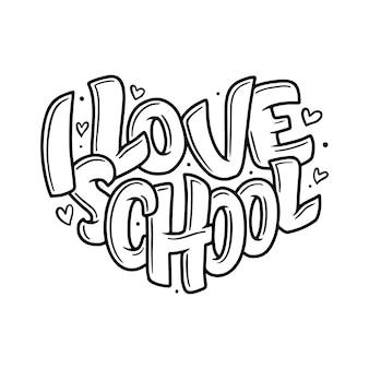 Добро пожаловать обратно в школу надписи цитатой. вернуться к школьной бирке продажи.