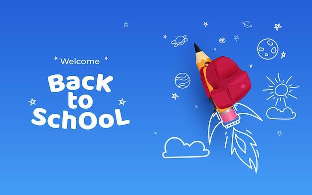 Добро пожаловать обратно в школу, готовая к учебе, концепция пространства