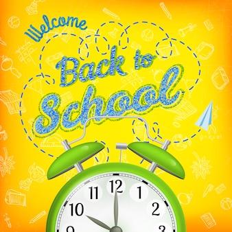 目覚まし時計で学校販売の背景に戻って歓迎します。
