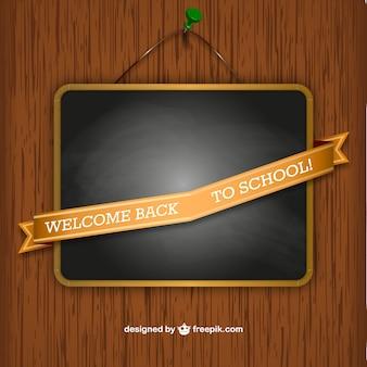 学校の看板ベクトルに戻って歓迎