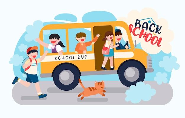 다시 학교에 오신 것을 환영합니다. 학생들은 학교 버스를 타기 위해 일찍 일어납니다.