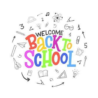 Добро пожаловать обратно в школу вектор рисованной каракули надписи
