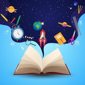 宇宙のコンセプトで学校へようこそ。勉強する準備ができて