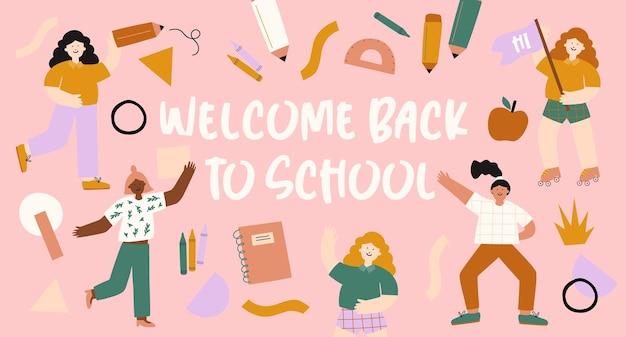 학교에 다시 오신 것을 환영합니다