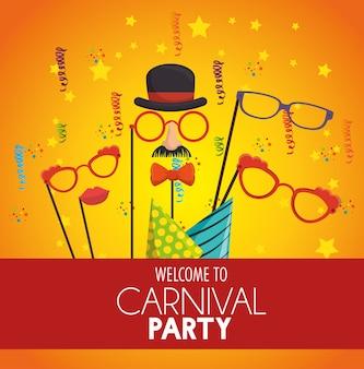 Приветственная карнавальная вечеринка