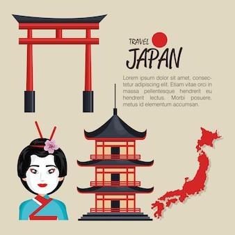 歓迎日本シンボル伝統