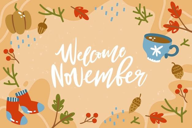 11월 배경을 환영합니다