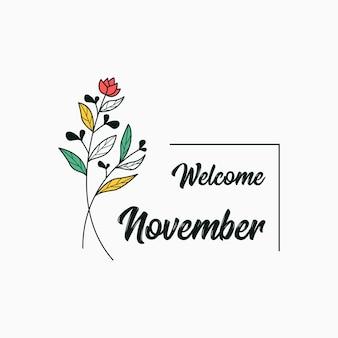 Добро пожаловать в ноябре дизайн шаблона иллюстрации